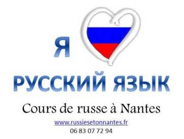 cours-de-russe