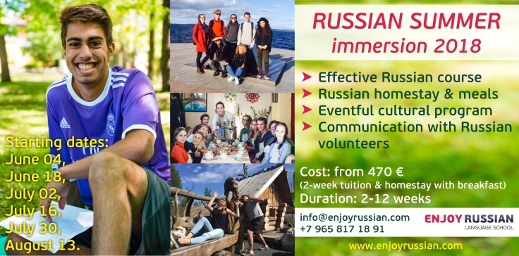 Russian summer courses in English